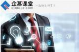 通铭教育企慕课堂云平台上线