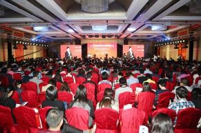 绽放2016—2016中国国际远程与继续教育大会精彩回顾片