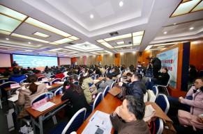 汇聚智慧,点亮思想—2017中国未来高等教育创新高峰论坛在上海举行