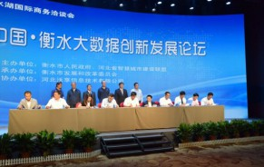 鑫考教育与中教全媒体成功签约 助推华北地区教育产业创新发展