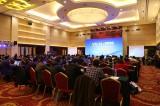 VR/AI+教育,正在掀起智慧教育热浪—2017中国未来教育科技发展论坛在京盛大召开