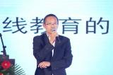 杭州阔知:EduSoho开源文化对未来教育的影响