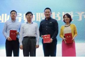 中国高校双创教育势头强劲 创新创业学院一体化建设成中流砥柱