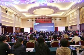 发现未来,开启企业在线学习新时代——2017中国E-Learning行业大会在京盛大召开