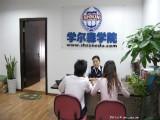 洪涛股份以2.975亿元收购学尔森85%股权,成为其控股股东