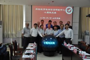 网络教育教学资源研发中心成立十周年庆典隆重举办