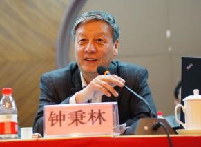中国教育学会选举产生新一届理事会和监事会