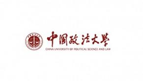 中国高校远程与继续教育优秀案例展示 | 中国政法大学网院:一带一路战略下涉外法律人才综合素养提升培养模式的探索