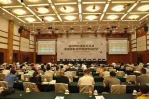 """弘成教育""""高校思政课暨继续教育发展研讨会""""在贵州举行"""