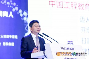 教育部高教司司长吴岩:中国高等教育发展已进入世界中上水平