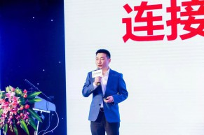 中教全媒体主编夏巍峰:开放连接,发现一个更大更美好的世界