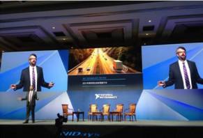多渠道开拓产学研结合,NIDays邀请多位业界意见领袖聚焦探讨