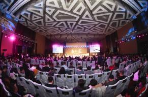 新浪2017中国教育盛典在北京举行,中教全媒体主编夏巍峰受邀出席