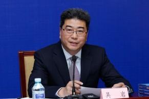 教育部高等教育司司长吴岩:新时代高等教育面临新形势
