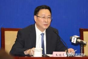 王继平:奋力办好新时代职业教育和继续教育