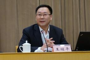 职业教育改革行稳致远—访教育部职成司司长王继平