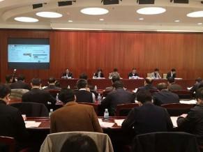 2018年度全国职业教育与继续教育工作视频会议在北京召开