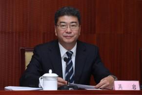 """教育部高教司司长吴岩为你解读""""拔尖计划2.0""""版"""