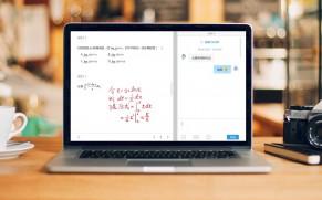 在线开放课程已达5000门,中国慕课总量居世界第一