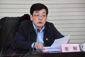 教育部职成司副司长谢俐:发展现代职业教育,没有人是站在岸上指导的指挥员
