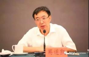 江苏省教育厅厅长葛道凯:坚持产教融合发展 推进职教现代化