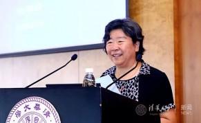 第五届大中华区在线教育研讨会在清华大学召开