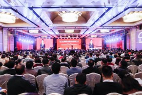 现场 | 引爆教育信息化2.0时代的教育变革和生态升级—2018中国国际远程与继续教育大会在京盛大召开
