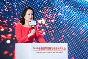 精彩演讲 | 弘成教育董事长黄波: 人工智能驱动在线教育生态变革