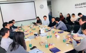 清华大学在线教育办公室举行慕课教师座谈会