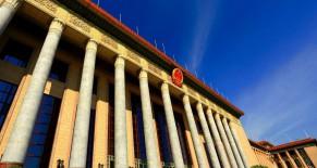 重磅 | 国务院关于印发国家职业教育改革实施方案的通知