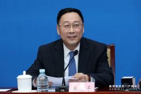 教育部职成司司长王继平: 职业教育是深化教育改革的重要突破口