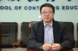 全媒体专访 | 华北电力大学继续教育学院院长沈剑飞: 以品牌助推发展 探索继续教育服务社会新思路