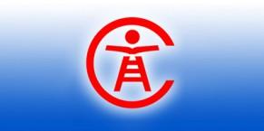 教育部关于实施全国中小学教师信息技术应用能力提升工程2.0的意见
