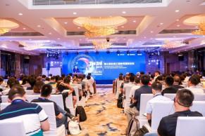 第三届在线工程教育国际论坛在清华大学举行