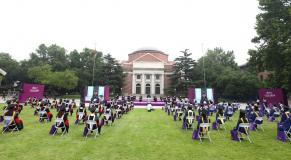 在特殊的毕业典礼上,985大学校长们说了啥?