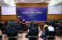 """""""中国高校人工智能人才国际培养计划""""2020高校人工智能人才培养论坛在京举办"""