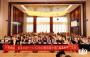 现场 | 融合聚智 创新发展—CIE2020第四届中国IT教育论坛在珠海召开