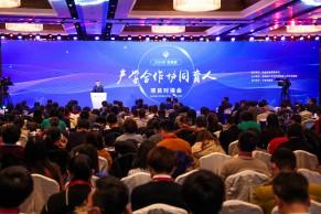 全景报道 | 2020年教育部产学合作协同育人项目对接会在京召开
