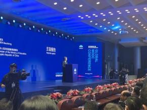 《慕课发展北京宣言》全文