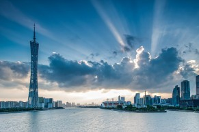 连接,正在发生—2017广州在线教育行业发展论坛将于6月召开