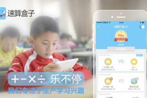 中国人为什么精于计算而输于思维?