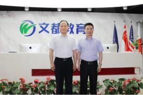 文都集团董事长冯小平:从第一代做到第五代 20年稳健发展源自我们的教育情怀