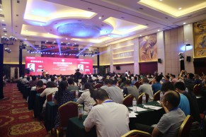 凝聚标准共识 推进慕课发展—2016(第三届)中国MOOC大会在京盛大召开
