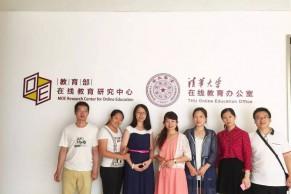 中教全媒体院校合作团队正式搬迁到清华大学液晶大厦办公