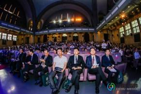 LINK2017在线教育论坛暨教育部在线教育研究中心在线教育奖励基金(全通教育)颁奖典礼在清华大学隆重召开