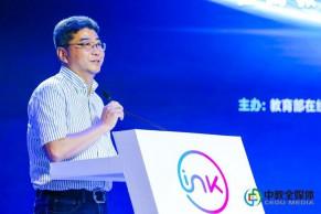 教育部高等教育司司长吴岩:让教育信息化助推中国高等教育腾飞
