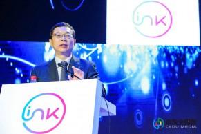 华中师范大学校长杨宗凯:信息化促进高等教育教学创新