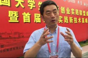 湖南师范大学副校长黎大志:创新创业教育重在点燃学生的创新创业精神