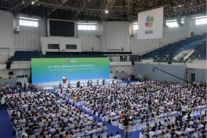 2017首届中国高校创新创业教育联盟年会在郑州开幕