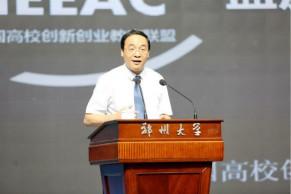 2016中国高校创新创业教育蓝皮书发布 近八成高校出台创新创业教育激励政策